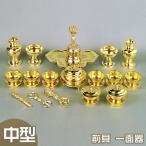 前具 中型(一面器)(京都製密教法具 寺院用仏具)
