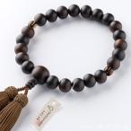 数珠 男性用 縞黒檀 艶消  2天茶水晶 22玉 念珠袋付き