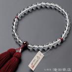 数珠 女性用 本水晶 ガーネット仕立 8mm玉 念珠袋付き