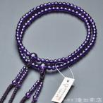 数珠 真言宗 女性用 紫水晶 8寸 宗派別念珠 数珠袋付き