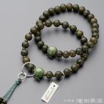 数珠 浄土宗 男性用 緑檀 独山玉仕立 三万浄土9寸 宗派別念珠 数珠袋付き
