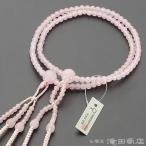 数珠 日蓮宗 女性用 紅水晶 8寸 宗派別念珠 数珠袋付き