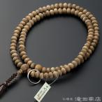 数珠 曹洞宗 男性用 沈香(じんこう) みかん玉 尺3 宗派別念珠 数珠袋付き