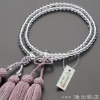 数珠 浄土真宗 女性用 本水晶 8寸 正絹頭付房(2色房)(灰桜色 / 白色) 宗派別念珠