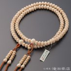 数珠 真言宗 男性用 木曽桧「官材(かんざい)」 みかん玉 尺3 宗派別念珠 数珠袋付き
