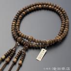 数珠 真言宗 男性用 極上 沈香(じんこう) みかん玉 尺3 宗派別念珠 数珠袋付き