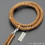 数珠 天台宗 男性用 天竺菩提樹 9寸 宗派別念珠 数珠袋付き