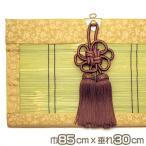 仏間用 御簾(みす)・すだれ 巾85cm×垂れ30cm