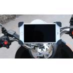 オートバイ スクーター パイク スマホ マウント ホルダー スマートフォン ナビ 携帯 GPS スマホ対応 バイク用 アーム 式