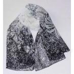 スカーフ 大判長方形 美品激安 中国雑貨