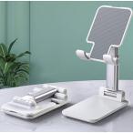 卓上 スマホ スタンド ホルダー タブレット スタンド 折り畳み式 携帯 スタンド, 角度/高さ自由調節 収納便利 滑り止め コンパクト 軽量