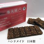 国産 日本製 エコ着火剤 1箱 60回分