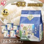 米 6kg 無洗米 送料無料 生鮮米 一人暮らし お米 つや姫 山形県産 (1.5kg×4袋)  アイリスオーヤマ