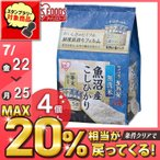 米 6kg 無洗米 送料無料 生鮮米 一人暮らし お米 コシヒカリ こしひかり 魚沼産 (2合×5袋)×4個セット アイリスオーヤマ