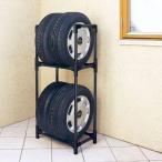 タイヤ 収納 タイヤラック タイヤ収納ラック 4本収納 普通自動車用 KTL-590 ブラック アイリスオーヤマ