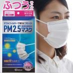暮らしの宅配便提供 <small>美容・健康・ダイエット</small>通販専門店ランキング16位 (在庫処分特価) PM2.5マスク ふつうサイズ 5枚入り アイリスオーヤマ (使い捨て マスク PM2.5対応マスク PM2.5対策グッズ)