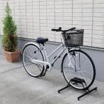 ショッピング自転車 自転車置き場 スタンド 1台用 BYS-1 アイリスオーヤマ 収納