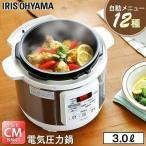 電気圧力鍋 圧力鍋 電気 鍋 電気鍋 使いやすい 時短 シンプル 白 おしゃれ 自動調理 グリル鍋 予約 大きめ 3.0L ホワイト PC-EMA3-W アイリスオーヤマ