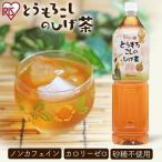 お茶 ペットボトル とうもろこしのひげ茶 とうもろこし茶 ひげ茶 1500ml×6本 箱入 まとめ買い 韓国 コーン茶 健康茶 お茶 カロリーゼロ カフェインゼロ