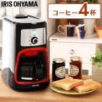 コーヒーメーカー 豆挽きからドリップまで 全自動コーヒーメーカー IAC-A600 アイリスオーヤマ コーヒーマシーン
