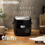 炊飯器 3合 IH 圧力 ジャー 米屋の旨み 銘柄炊き ブラック RC-PA30-B アイリスオーヤマ 新生活 一人暮らし 調理家電 生活家電(あすつく)