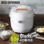 炊飯器 5.5合 アイリスオーヤマ 米屋の旨み 銘柄炊き ジャー炊飯器 RC-MC50-B(あすつく)