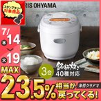 炊飯器 炊飯ジャー 3合 米 銘柄炊き おいしい ブラック アイリスオーヤマ 米屋の旨み RC-MC30-B(あすつく)