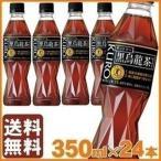 サントリー 黒烏龍茶350MLペット