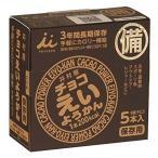 (単品) 非常食 保存食 お菓子 5年保存 アレルゲンフリー 井村屋 えいようかん 1箱 300g 羊羹 チョコえいようかん 55g×5本 1箱5本入り 送料無料