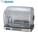 象印(ZOJIRUSHI)食器乾燥器 小型 コンパクト 省スペース 標準食器6人分 EY-SB60