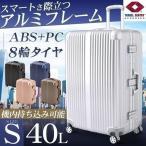 スーツケース 機内持ち込み キャリーバック Sサイズ S キャリーケース 旅行カバン アルミ 40L バッグ 出張 TSAロック アルミフレーム