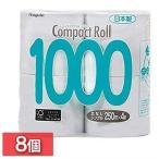 (8個セット) トイレットペーパー シングル 送料無料 まとめ買い 8個入 業務用 コンパクトロール1000_4RS 250m×107mm 丸富製紙