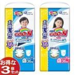 (3個セット) おむつ オムツ 紙おむつ グーン GOON GOO.N パンツ BIGより大きいサイズ (13〜25kg) 108枚(36枚×3) 男の子 女の子 ケース販売 大王製紙