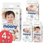紙オムツ おむつ ムーニー 新生児 Sサイズ Mサイズ Lサイズ オムツ 紙パンツ 赤ちゃん オーガニックコットン ベビーパンツ
