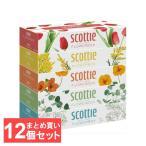 (12パックセット) スコッティ ティッシュペーパー フラワーボックス 160組 5箱×12パック ティシュー 320枚 日本製紙クレシア 送料無料 まとめ買い 安い 60箱
