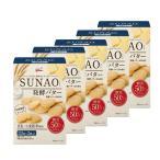 (5箱)SUNAO 発酵バター グリコ (D)