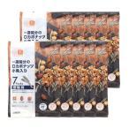 (10袋セット) 一週間分のロカボナッツ 小魚入り ロカボナッツ 175g デルタ まとめ買い 送料無料 ナッツ 低糖質 ミックスナッツ デルタインターナショナル