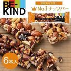 ナッツバー kind ナッツ 栄養補助食品 メープルペカンナッツ&シーソルト6本