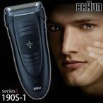 ひげそり 電気シェーバー ブラウン 髭剃り メンズ 190S-1(TC)