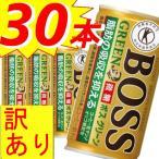 ショッピング特茶 ※ご注意ください※【賞味期限2018年1月1日】ボス グリーン サントリー 30本 BOSS 微糖 コーヒー飲料(大):予約品