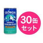 アイスコーヒー 送料無料 ジョージアエメラルド 190g / 30缶 (TC)  J (まとめ買い ケース 業務用)