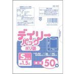 ≪店内 ★ P最大48倍≫コア KC101 デイリパック袋 透明 S 50P