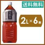 サントリー ウーロン茶 2L*6本 烏龍茶 お茶 ペットボトル D