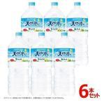 サントリー 南アルプスの天然水 2L*6本入 セット 水 ミネラルウォーター