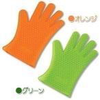 指先が5本指に分かれてるから使いやすい♪