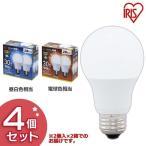 ショッピングled電球 LED 電球 LED電球 E26 広配光タイプ 30形相当 LDA3N・L-G-3T42P 昼白色・電球色 4個セット アイリスオーヤマ