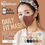 マスク カラー アイリスオーヤマ カラーマスク DAILY FIT MASK ホワイト 35枚セット カラー 25枚セット 夏用 RK−D7SW