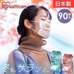 マスク 不織布 アイリスオーヤマ 日本製 デイリーフィットマスク ナノエアーフィルタープラス 30枚入 3個セット 夏用 PN−DNI30