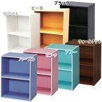 ショッピングカラー (在庫処分特価) カラーボックス 2段 アイリスオーヤマ キューブボックス ECX-2 キューブBOX