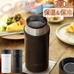 【2点以上で15%OFFクーポン】水筒 350ml 直飲み ステンレスボトル マグボトル オシャレ 蓋 アイリスオーヤマ CD-S350